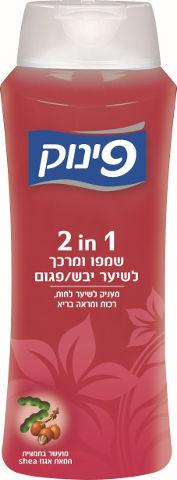 שמפו ומרכך לשיער יבש/פגום 2 ב-1