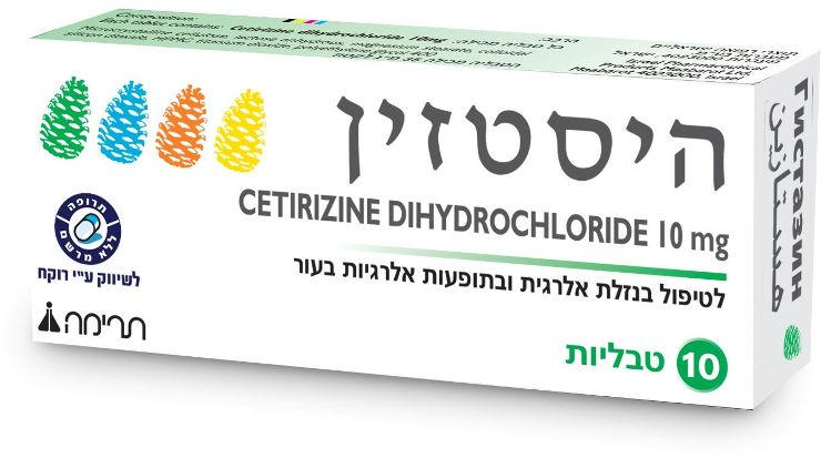 היסטזין לטיפול בנזלת אלרגית ובתופעות אלרגיות בעור