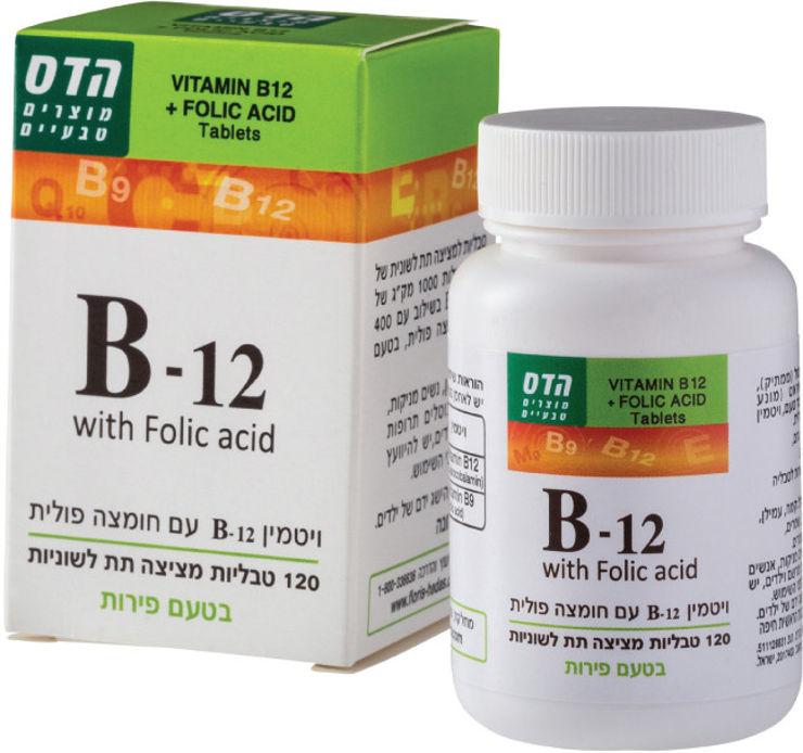 ויטמין B12 וחומצה פולית טבליות מציצה