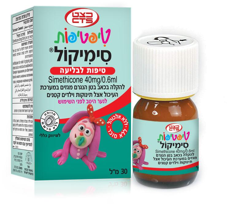 סימיקול טיפות להקלה בכאב בטן הנגרם מגזים במערכת העיכול