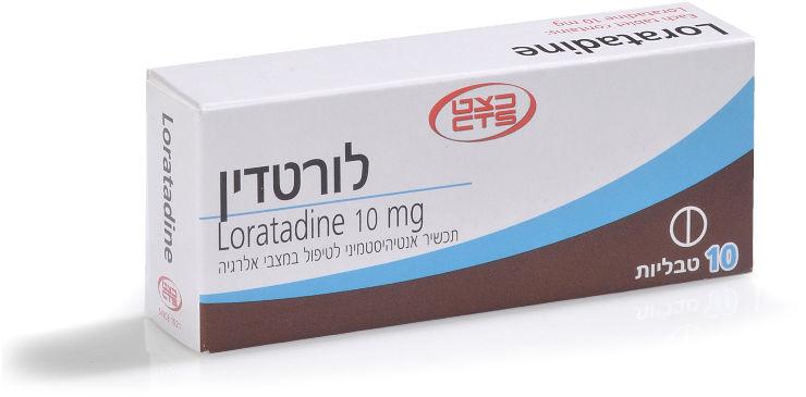 לורטדין לטיפול במצבי אלרגיה 10 מ''ל