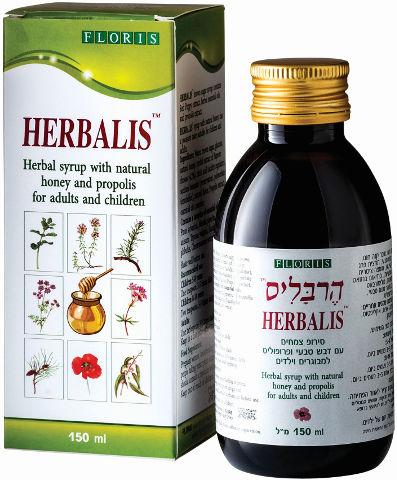 סירופ צמחים עם דבש טבעי ופרופוליס למבוגרים וילדים