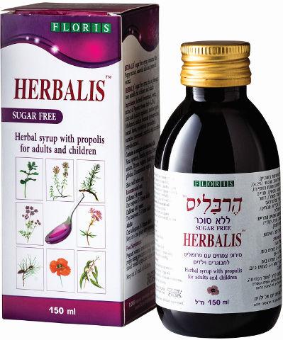 הרבליס סירופ צמחים עם פרופוליס למבוגרים וילדים ללא סוכר
