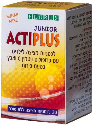 לכסניות מציצה לילדים עם פרופוליס ויטמין C ואבץ בטעם פירות