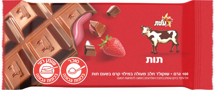 שוקולד חלב במילוי קרם בטעם תות