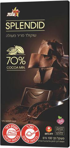 שוקולד מריר מעולה 70%