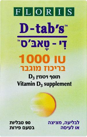 D-TABS די-טאבס 1000IU בריכוז מוגבר