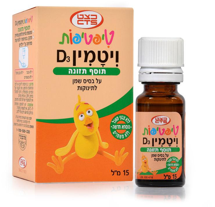 ויטמין D3 תוסף תזונה על בסיס שמן לתינוקות