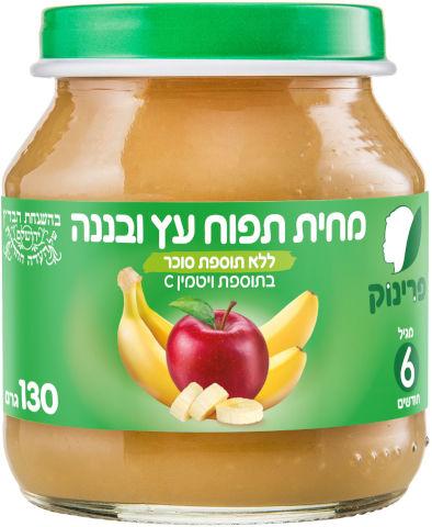 מחית תפוח ובננה שלב 2