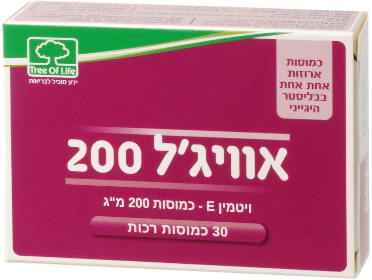 אוויג'ל 200 - ויטמין E