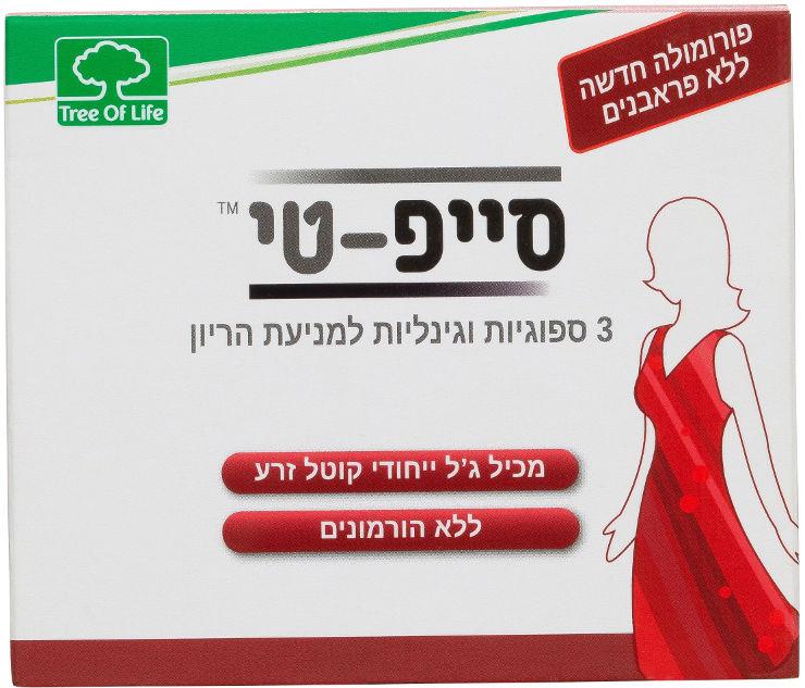 SAFE-T ספוגיות וגינליות למניעת הריון