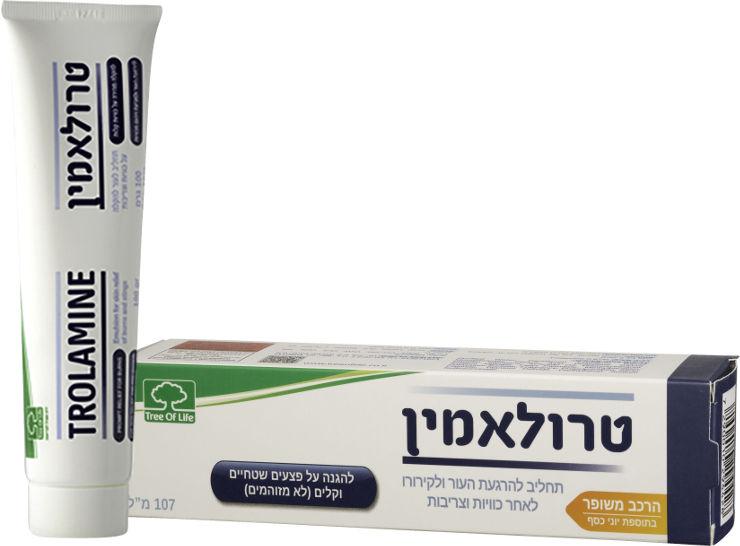 טרולאמין תחליב לעור להקלה על כוויות וצריבות