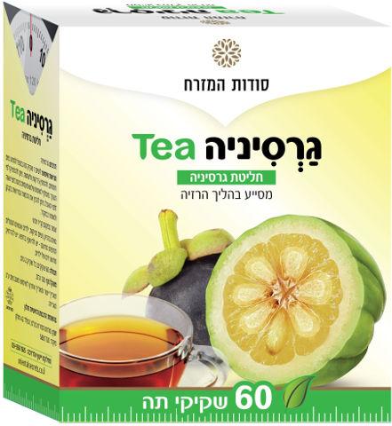 גרסיניה TEA