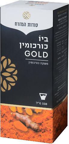ביו כורכומין GOLD משקה כורכומין