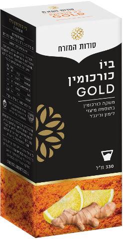 ביו כורכומין GOLD משקה כורכומין בתוספת מיצוי לימון וג'ינג'ר