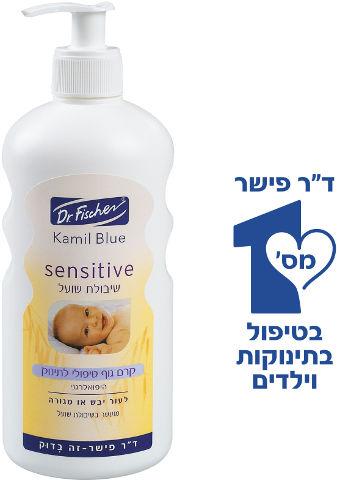 סנסיטיב שיבולת שועל תחליב טיפולי לתינוק