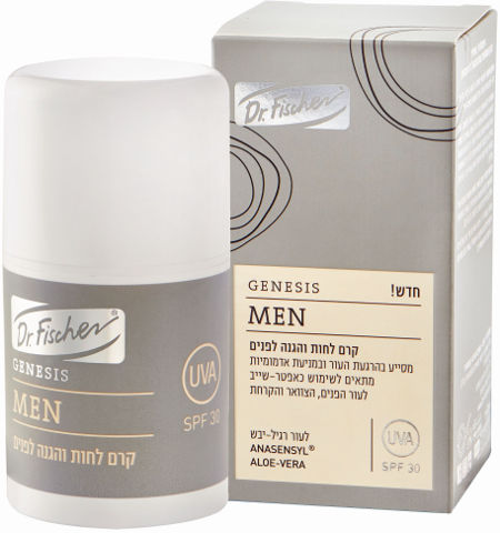 GENESIS MEN קרם לחות והגנה לעור רגיל/יבש