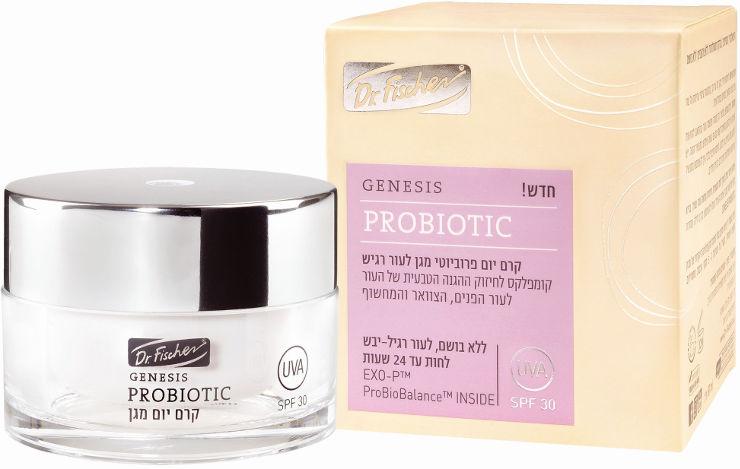 GENESIS PROBIOTIC קרם יום פרוביוט מגן לעור רגיש