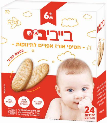 חטיף אורז אפוי לתינוקות בטעם טבעי