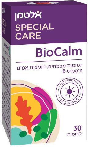 BioCalm כמוסות צמחים, חומצות אמינו וויטמיני B