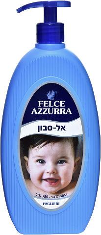 אל סבון היפואלרגני
