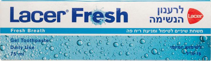 משחת שיניים לטיפול ומניעת ריח פה