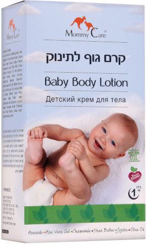 קרם לחות לתינוק מכיל רכיבים טבעיים ושמנים אורגניים