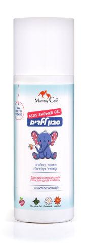 סבון לפעוטות וילדים עשוי מרכיבים בוטאניים ואורגניים