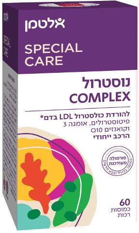 נוסטרול COMPLEX להורדת כולסטרול LDL בדם