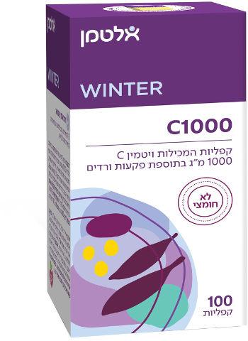 ויטמין C 1000 מ