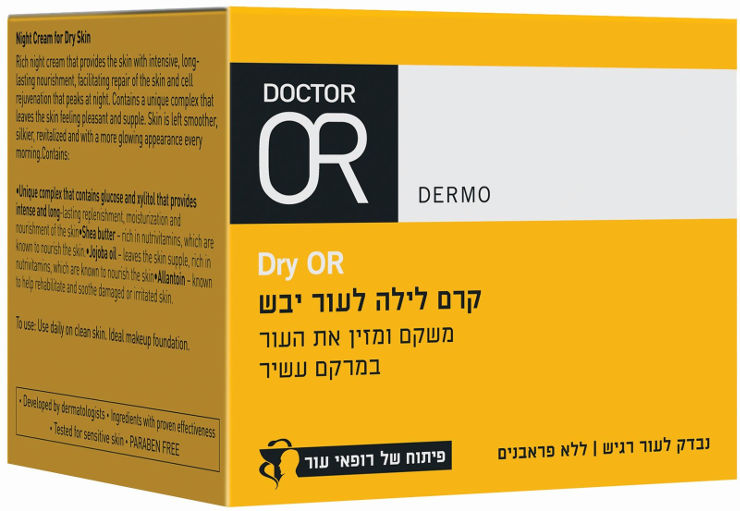 DRY-OR קרם לילה לעור יבש