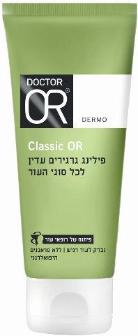 פילינג גרגירים עדין להסרת תאים מתים, ניקוי יסודי וחידוש מראה העור לכל סוגי העור