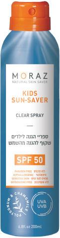 ספריי שקוף לילדים להגנה מקרני השמש SPF50