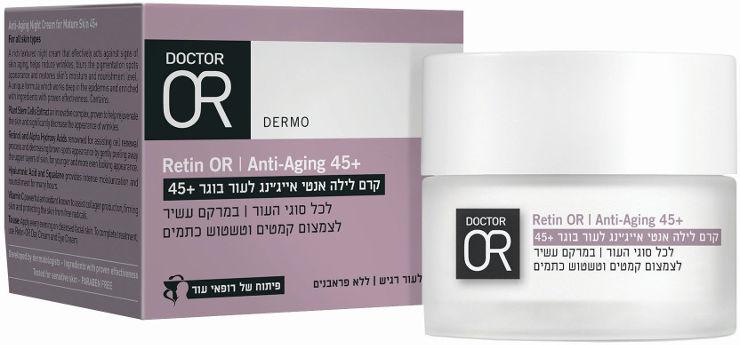 RETIN-OR  קרם לילה אנטי אייג'ינג לעור בוגר +45