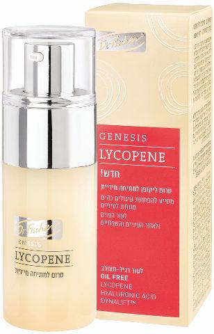 GENESIS LYCOPENE סרום למתיחה מיידית לעור רגיל - מעורב