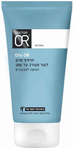 OILY-OR אל סבון לניקוי עור מעורב עד שמן