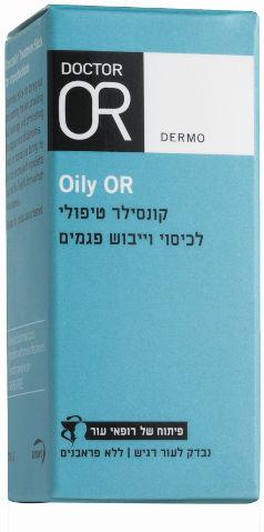OILY-OR קונסילר  טיפולי לכיסוי וייבוש פגמים