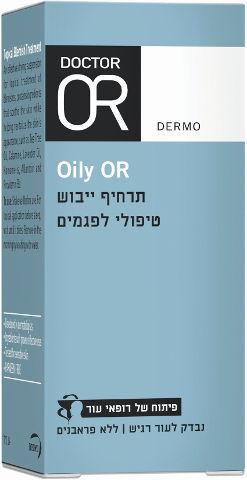 OILY-OR תרחיף ייבוש טיפולי לפגמים