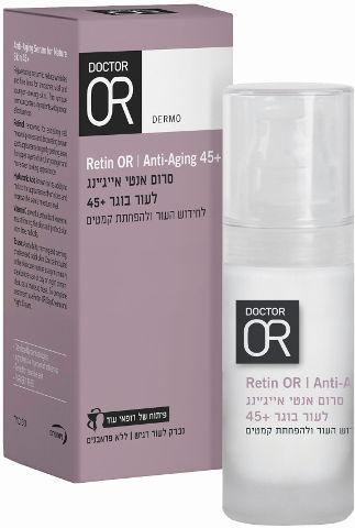 RETIN-OR  סרום אנטי אייג'ינג לעור בוגר +45