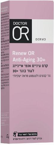 RENEW-OR קרם עיניים אנטי אייג'ינג לעור בוגר +30