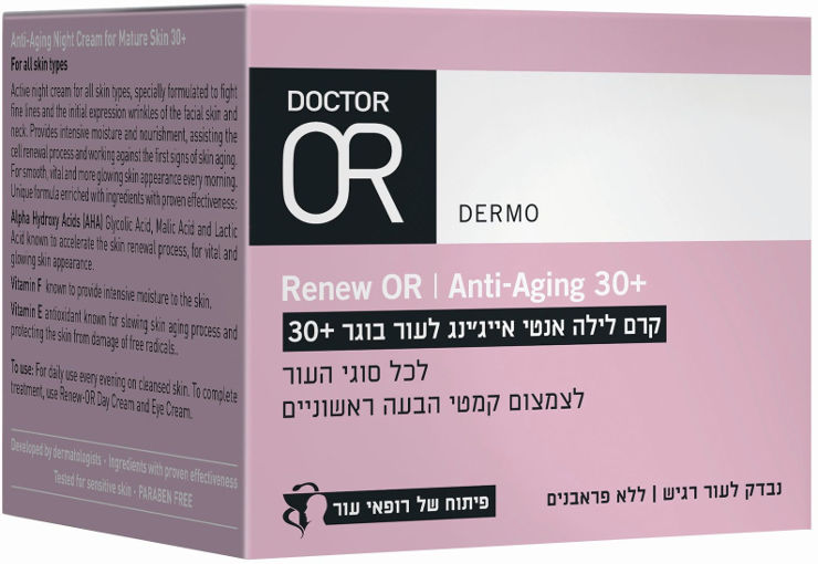 RENEW-OR קרם לילה אנטי אייג'ינג לעור בוגר +30