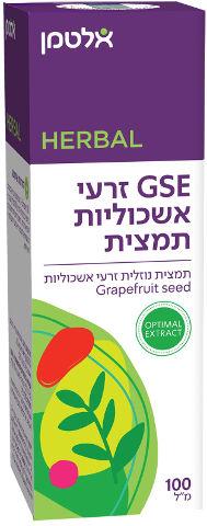 GSE זרעי אשכוליות תמצית