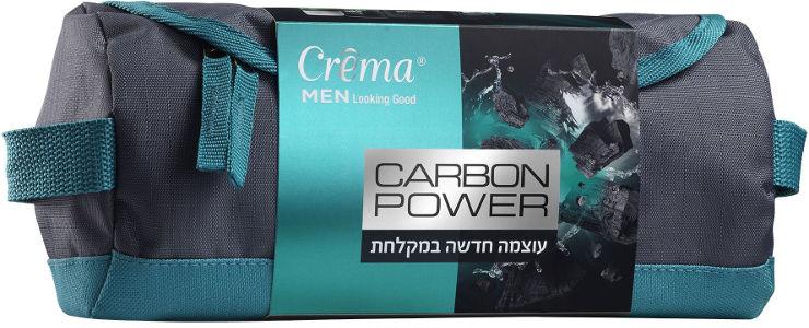 תיק רחצה CARBON POWER לגבר: שמפו וג'ל רחצה 2IN1 + דאודורנט ג'ל + ג'ל גילוח + ג'ל לאחר גילוח