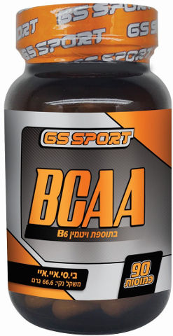 BCAA בתוספת ויטמין B6
