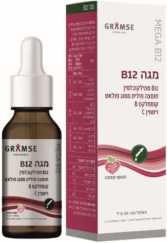 מגה B12 מתילקובלמין נוזלי