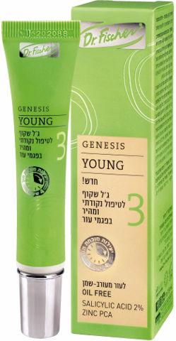 GENESIS YOUNG ג'ל לטיפול נקודתי ומהיר בפגמי העור