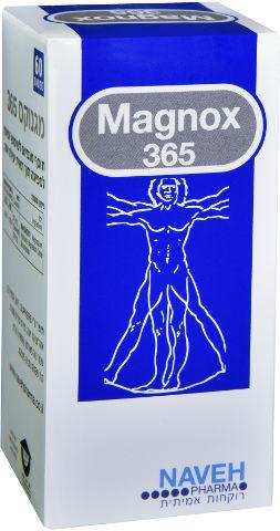 תוסף מגנזיום לשימוש יומיומי, לספיגה תוך תאית יעילה יותר