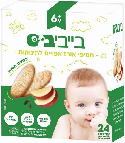 חטיף אורז אפוי לתינוקות בטעם תפוח
