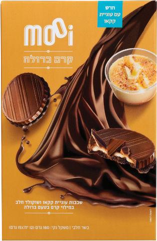 עוגיות קקאו ושוקולד עם קרם ברולה