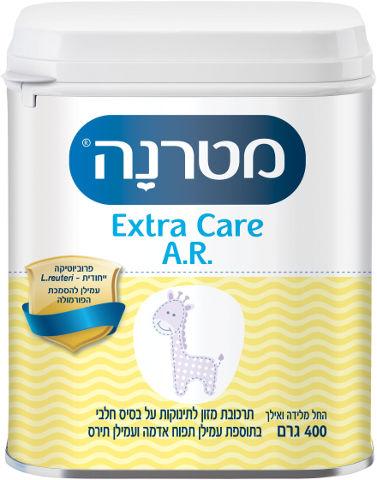 אקסטרה קר .A.R תרכובת מזון לתינוקות